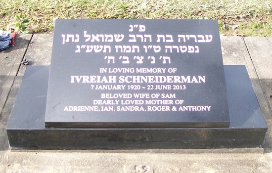 R PLAIN RECUMBENT ON BASE WAIKUMETE SIZE WITH NO FLOWER POTS AND HEBREW LETTERING