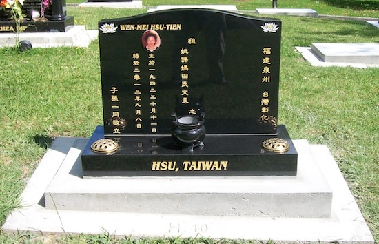 S 800X580 SADDLE ON STANDARD BASE WITH CHINESE CHARACTERS AND BLACK GRANITE INCENSE FBURNER