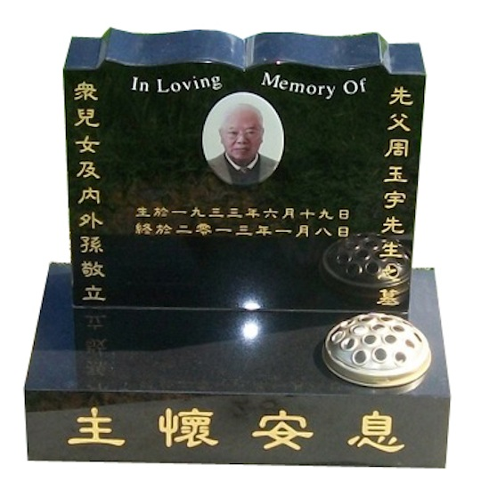 400 HIGH BOOK HEADSTONE AND BASE WITH ASIAN LETTERING